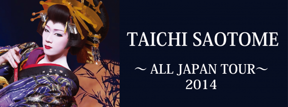 TAICHI SAOTOME ~ALL JAPAN TOUR〜 2014