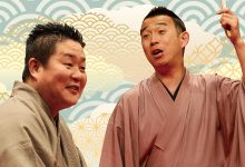 日本伝統文化塾「上方落語と江戸落語」