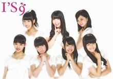 I'S9 全国劇場ツアー「羽ばたくんだ!」福岡公演