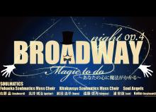 SOULMATICS Broadway Night op.4