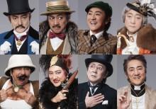 ミュージカル『紳士のための愛と殺人の手引き』