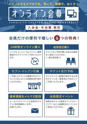 HPロール用のコピー (1)