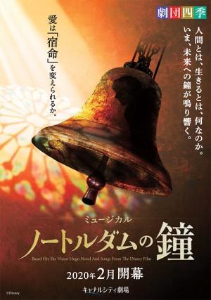 fukuoka_hnd_h1h4_0702.ai