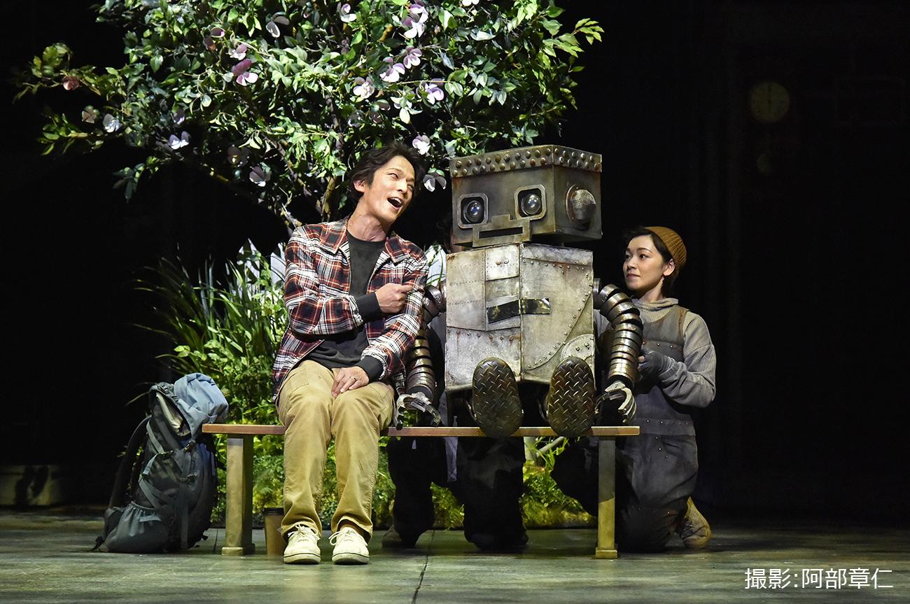 劇団四季ミュージカル『ロボット・イン・ザ・ガーデン』