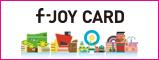 f-JOY CARD
