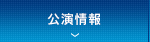 CKD フルーレックス水用流量センサ オンライン WFK5027-20N-PA4B:GAOS 店 5,400円(税込)以上のご購入で送料無料!